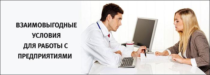 семейный доктор печора